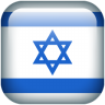 96x96px size png icon of Israel