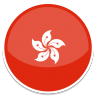 96x96px size png icon of Hong kong