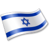 96x96px size png icon of Israel Flag 2