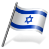 96x96px size png icon of Israel Flag 3