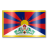 96x96px size png icon of Tibetan People Flag 1