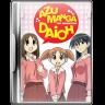 96x96px size png icon of azu manga