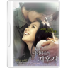96x96px size png icon of a moment to remember