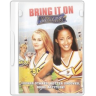 96x96px size png icon of bring it on again