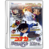 96x96px size png icon of detective conan