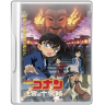96x96px size png icon of Detective Conan 07 Crossroad in the Ancient Capital