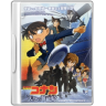 96x96px size png icon of Detective Conan 14 The Lost Ship in the Sky