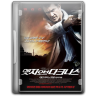 96x96px size png icon of Edge Of Darkness v3
