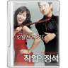 96x96px size png icon of the art of seduction