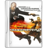 96x96px size png icon of the transporter 2