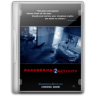 96x96px size png icon of Paranormal Activity 2