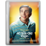96x96px size png icon of The 40 Year Old Virgin