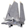 96x96px size png icon of Imperial Shuttle 02