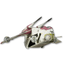 96x96px size png icon of Republic Attack GunShip