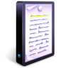 96x96px size png icon of Text Documents