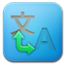 96x96px size png icon of translate 3