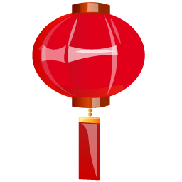 Lamp Red Vector Icons Free Download In Svg Png Format