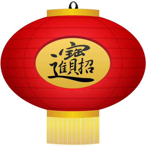 lantern icon free download as PNG and ICO formats ...
