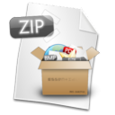 Filetype Zip Icon