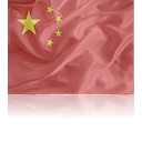 China Flag Vector Icons Free Download In Svg Png Format
