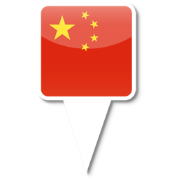 China Vector Icons Free Download In Svg Png Format