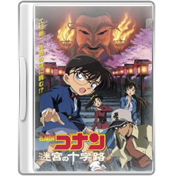 Detective Conan 07 Crossroad in the Ancient Capital Icon