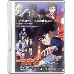 Detective Conan 13 The Raven Chaser Icon