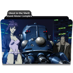 Ghost In The Shell Stand Alone Complex Vector Icons Free Download In Svg Png Format