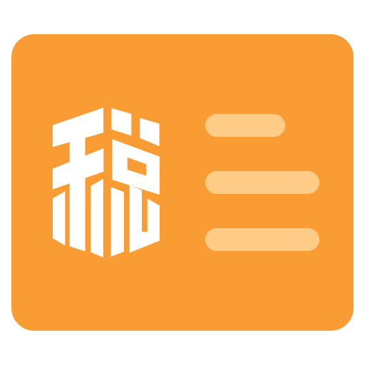 Tax management system Icon