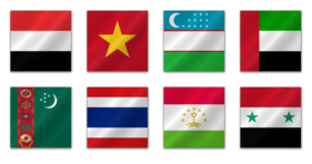 Asian Flags Icons