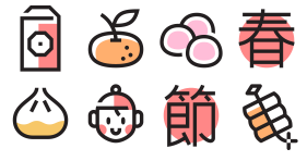 Spring Festival elements of Chinese Zodiac Icons