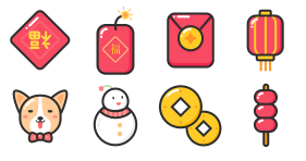 Spring Festival series icons Icons