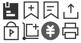 Logistics background system Icons